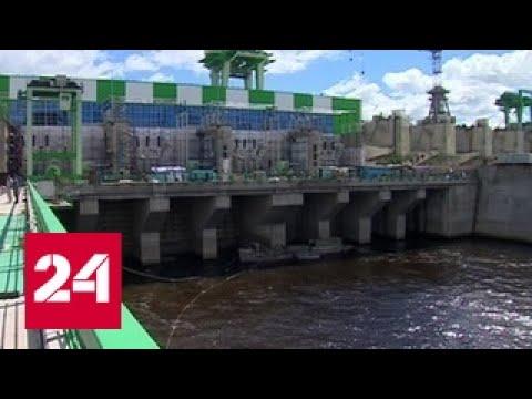 Новая ГЭС обеспечит