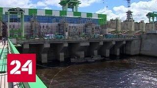 Новая ГЭС обеспечит энергией космодром Восточный и трубопровод Сила Сибири