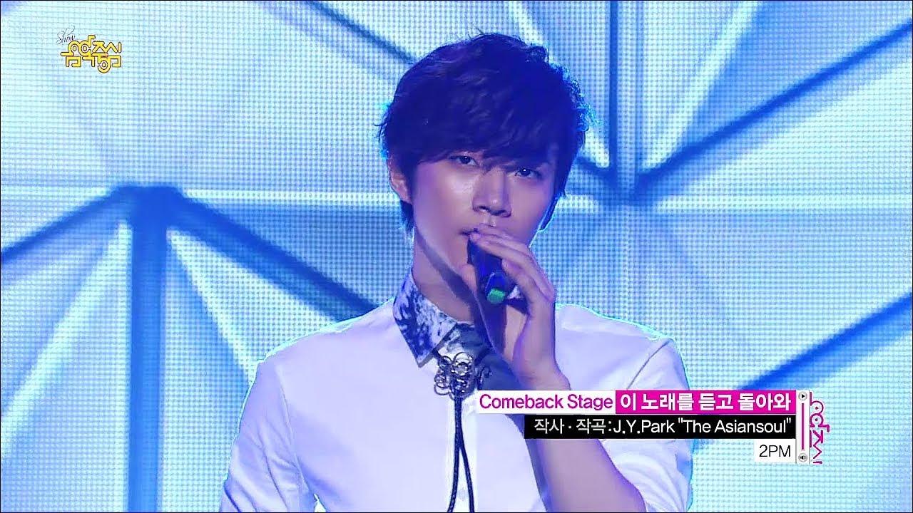 【TVPP】2PM - Comeback When You Hear This Song, 투피엠 - 이 노래를 ...  2pm 2014 Comeback