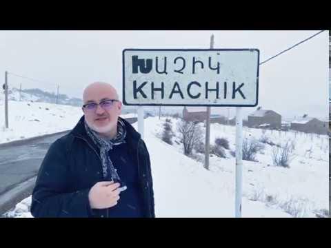 Самый высокогорный виноградник в Европе (Армения-Вайоцдзор-Хачик)