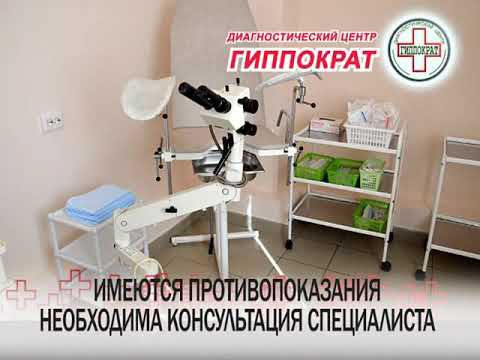 гинеколог - эндокринолог