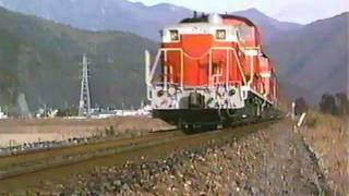 ワム80000が連なる紀勢本線貨物列車です。後ろにはタキ5450とヨ8000の姿...