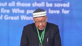 Jalsa Qadian 2016 Speech - Usman Talai Beg Sb