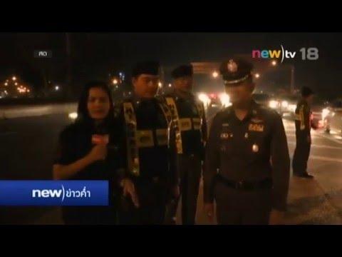 รายงานสด การจราจรถนนเอเชีย | 03-01-59 | new)ข่าวค่ำ | new)tv