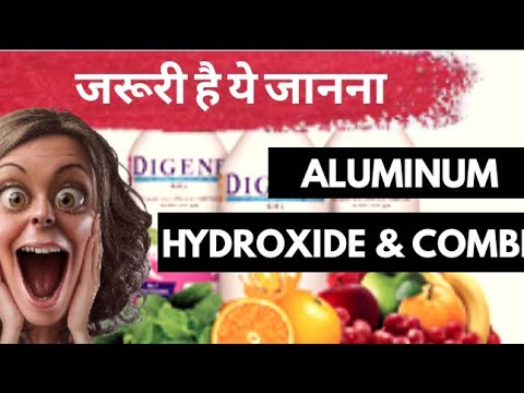 ALUMINUM HYDROXIDE || USES || SIDE EFFECT || INTERACTION || BRAND NAME || IN HINDI AUDIO