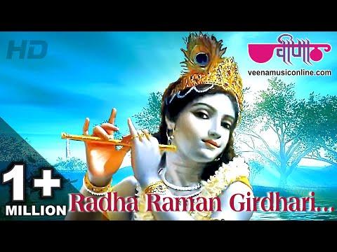 Mero Radha Raman Girdhari | Krishna Dhun Bhajan Full Songs in Hindi | Full HD Video 2017