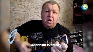 #9 Андрей Мельников, Пушкино, «Старый отель»