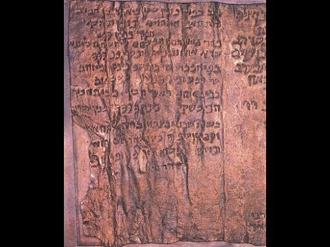 """Prophecy Revealed In """"The Copper Scrolls"""""""