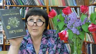 Книжные подарки от Ульяны II очень интересные книги