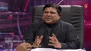 360 with Vajira Abeywardena - 24th April 2017 Thumbnail