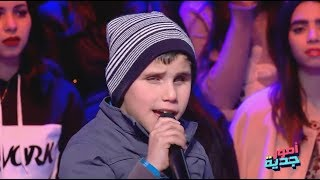#Omour_Jedia S03 Ep23 | صوت رائع للطفل يوسف بن معاوية