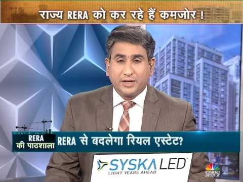 RERA Ki Pathshala | How  states are making the RERA week