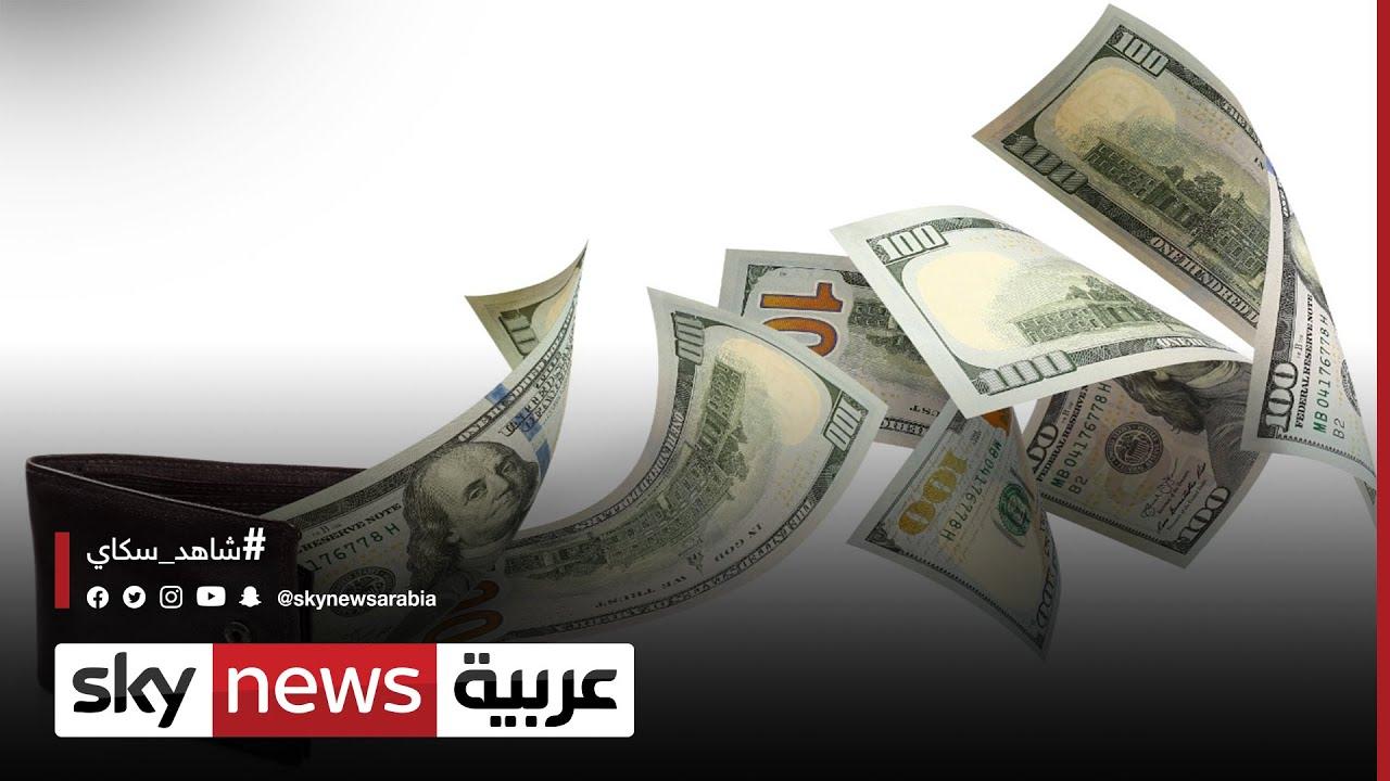 طارق الرفاعي: الدولار الملاذ الآمن في المرحلة القادمة | #الاقتصاد  - 15:54-2021 / 9 / 14