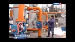 Киев перекрыл газ Донбассу. Россия пустила свой газ напрямую. 19.02.2015