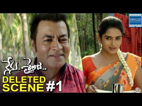 Nenu Sailaja Pradeep Rawat Deleted Scene 01 | TFPC