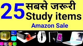 25 Cool Gadgets for student | Amazon India