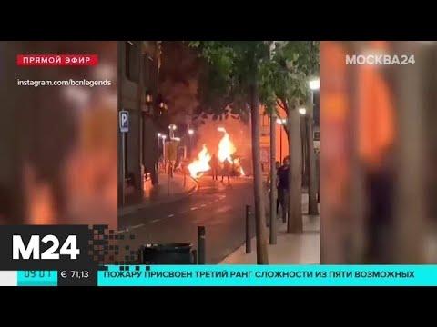 Российские туристы не отказываются от путевок в Барселону - Москва 24