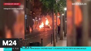 Смотреть видео Российские туристы не отказываются от путевок в Барселону - Москва 24 онлайн