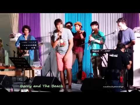 """ณเดชน์ร้องเพลง """"งมงาย"""" Barry and the Beach 2nd Fanmeeting"""