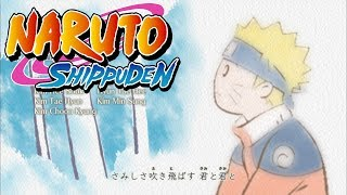 Naruto Shippuden Ending 23 | Mother (HD)