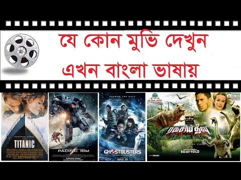 What is Subtitle/ Watch Bangla Subtitle by VLC Player