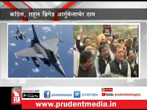 NDA PRICES 2.86% LESS THAN UPA RAFALE DEAL: CAG REPORT Mp3