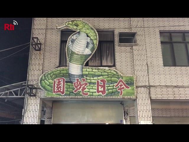 Habituellement bondé, le marché de nuit de Liuhe à Kaohsiung déserté en raison de la pandémie