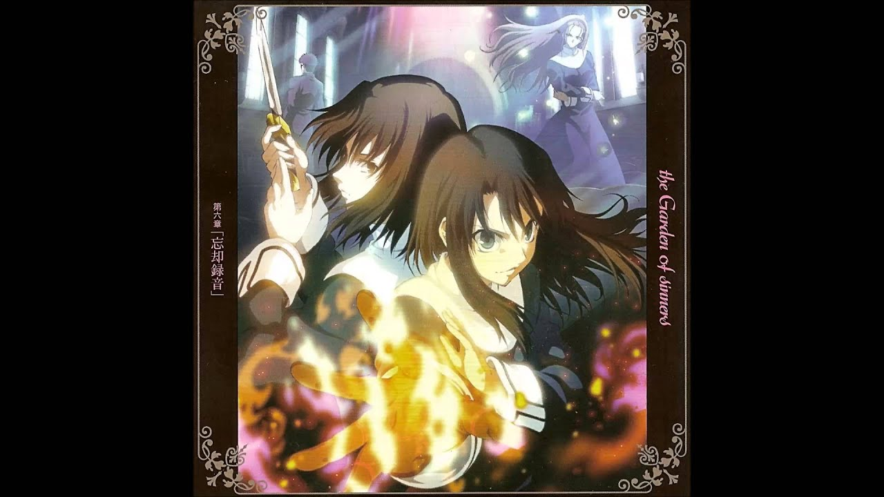 7 The Movie Storyboard Art Book The Garden Of Sinners Kara No Kyoukai Collectibles Animation Art Characters