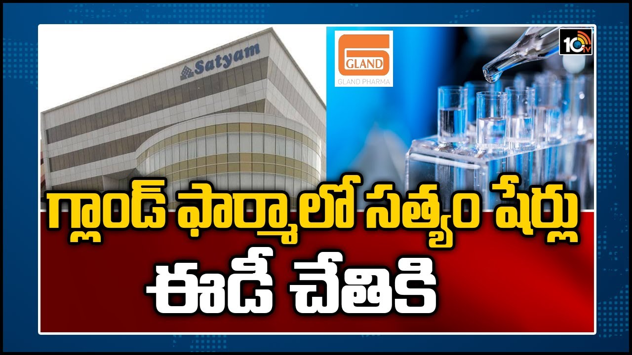 Satyam Ramalinga Raju's Gland Pharma Shares To Transfer ED