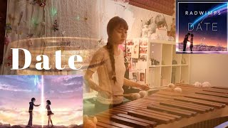 """""""Date"""" from Your Name 「你的名字」君の名は Kimi No Na Wa 