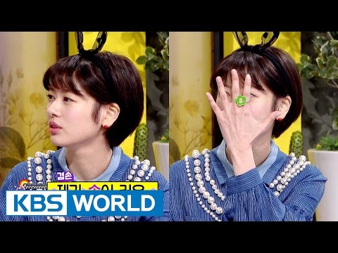 Jung So-min's face can be covered by hand! [Happy Together / 2017.04.13]