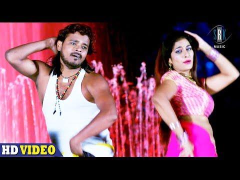 Char Mar Kare Masahri | Pramod Premi, Poonam Dubey | Bhojpuri Movie Song | Chana Jor Garam