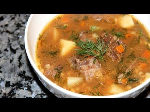 Понравится с первой ложки! Очень вкусный! Суп с перловкой и говядиной.Канадская кухня.