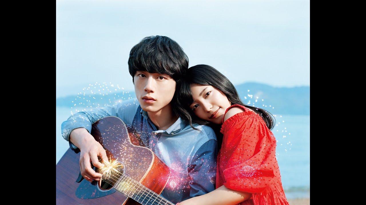 映画『君と100回目の恋』予告