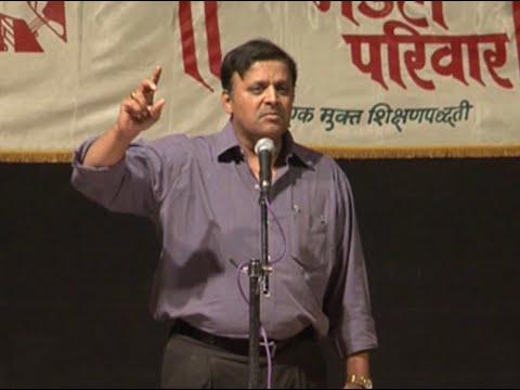 Shri. Avinash Dharmadhikari (Ex-IAS) | Caste System, Reservation and Suvarnayugachi Swapne