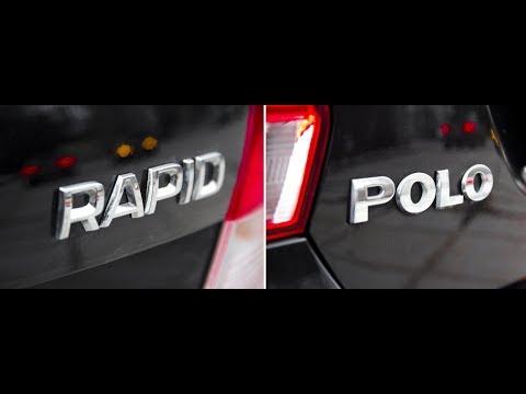 Недоработки автомобилей: Volkswagen Polo Sedan и Skoda Rapid