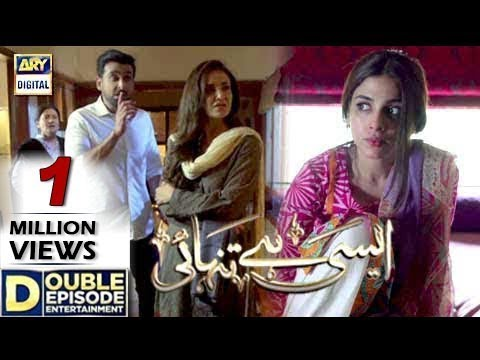Aisi Hai Tanhai - Episode 15 & 16 - 27th Dec 2017  - ARY Digital Drama