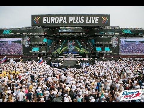 Europa Plus LIVE 2017: ANTON BRUNER!