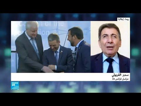 إيطاليا: خلاف بين كونتي وسالفيني حول رسو سفن المهاجرين؟  - 18:22-2018 / 7 / 13