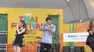 [DAY2/5]แกรนด์ แก้ม แกงส้ม คนมันรัก at ThaiFestival Tokyo