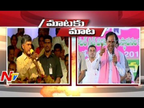 AP CM Chandrababu Vs Telangana CM KCR | Cash For Vote Scam | Maataku Maata | NTV