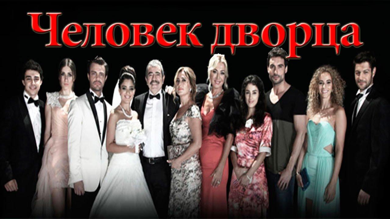 Кино русская блять в турции на массаже фото 228-934