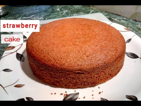 Without Oven  Strawberry Sponge  Cake Recipe | Easy Cake Recipe In Hindi