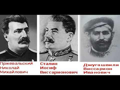 Кто по национальности Сталин? Русский, грузин, осетин или еврей?