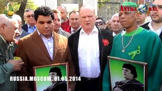 Jamahiriyan delegation on May Day celebration in Moscow
