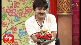 Rocket Raghava Performance | Jabardasth | Double Dhamaka Special | 9th August 2020  | ETV  Telugu