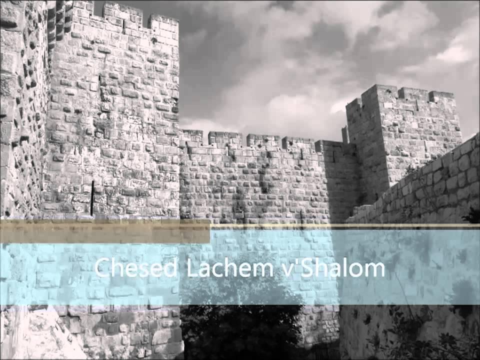 FOZ 25 Chesed Lachem v'Shalom - YouTube