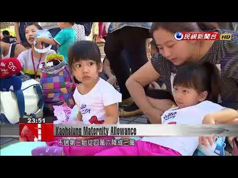 1121 Taiwan News Briefs