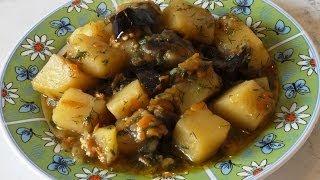 Картофель, тушёный с баклажанами / Potatoes, stewed with eggplant