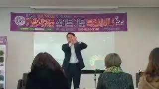 두피자격증교육2(김영우박사/010-7223-127)